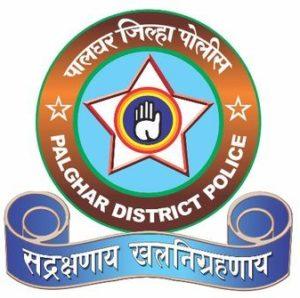 Palghar Police