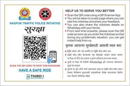 Rickshaw QR Code